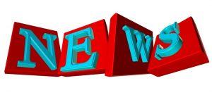 вести и новини