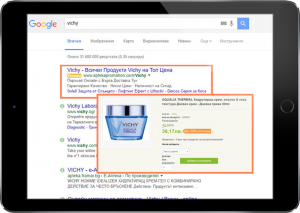 neton.bg - adwords услуга