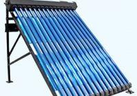 соларни колектори